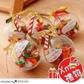創意卡通造型橡皮擦聖誕節禮物水晶球