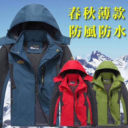 【加大碼140KG可穿】防風透氣耐磨衝鋒衣/外套 6色 6XL-8XL碼【CP16028-1】