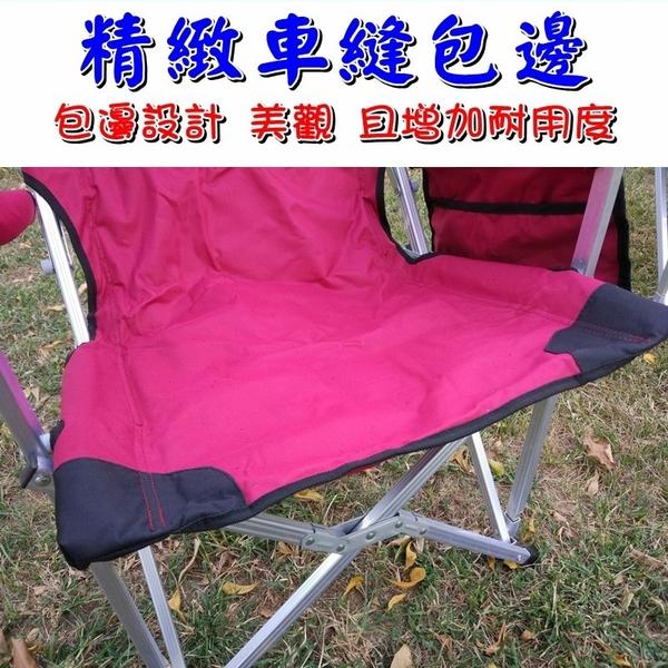 【JIS】AJ342 椅背可折加厚加高大川椅 層鋪棉設計 露營椅 摺疊椅 沙灘椅 導演椅 巨川椅 釣魚