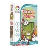 【比利時 Smart Games】益智桌遊 - 01111 雞蛋保衛戰 ACT06509