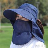 防曬帽子女夏天韓版遮陽帽遮臉大沿太陽帽可折疊防紫外線女士涼帽CC1457『小美日記』
