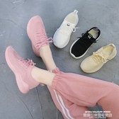 運動鞋網面運動鞋女夏款2020夏季新款透氣小白老爹椰子跑步潮鞋女鞋單鞋 萊俐亞