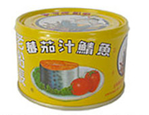 老船長 平二番茄汁鯖魚  230g