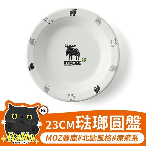 MOZ麋鹿 23CM琺瑯圓盤 北歐風格 下午茶必備 療癒系餐具【Z210104】