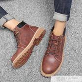 男鞋秋季馬丁靴英倫短靴冬季加絨男靴子韓版潮流雪地靴男工裝鞋子 韓慕精品