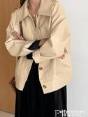 皮衣女短款2020新款春秋杏色寬鬆機車夾克皮小矮個子外套秋季黑色 非凡小鋪