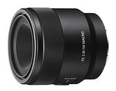 【震博】Sony FE 50mm F2.8 Macro 微距鏡頭 (分期0利率) SEL50M28