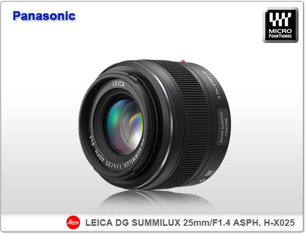 ★相機王★ Panasonic LEICA DG 25mm F1.4 ASPH〔H-X025 〕M4/3接環 平行輸入