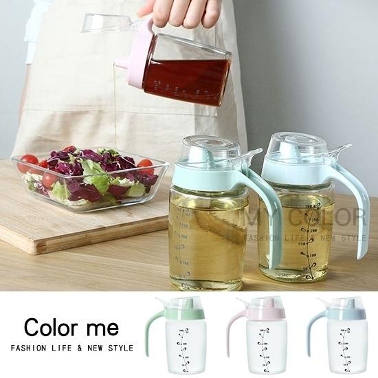 北歐風 玻璃油壺 油瓶 玻璃調味瓶 掀蓋 醬油瓶 回油 醋壺 調味料 300ML【T007】color me 旗艦店