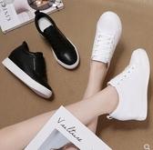 鬆糕鞋 內增高小白鞋女鞋韓版百搭秋季新款厚底鬆糕運動旅遊單鞋