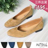 包鞋 不修邊絨布包鞋 MA女鞋 T1750