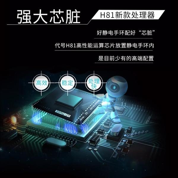 防靜電手環全自動男士手腕帶女士無線消除器人體抗去除靜電神器 城市科技