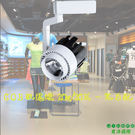 不含 軌道燈軌道 COB軌道燈華臣A022 20W / 20瓦 led軌道燈 軌道 免運費 -黑白配