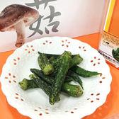 【Dorothy桃樂絲菇】秋葵酥條1盒(每包60g)(含運)