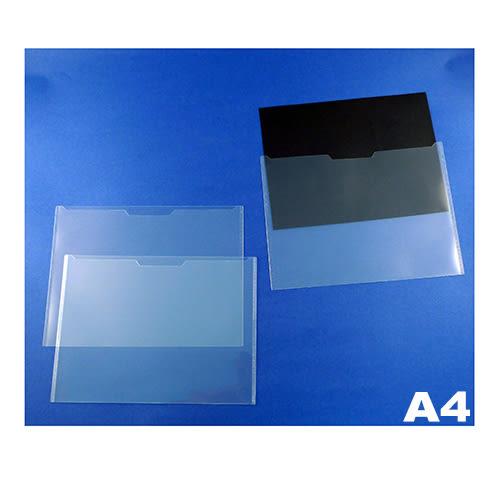 YOMAK A4 橫式U型文件套/文件夾/文件袋