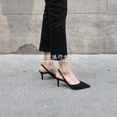 細跟高跟鞋  高跟鞋韓版百搭單鞋女後空一字扣帶尖頭高跟鞋細跟5cm 『歐韓流行館』