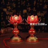 佛燈 LED蓮花燈供佛燈擺件荷花燈長明燈佛前燈紅色供奉佛具用品·夏茉生活