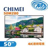 《麥士音響》 CHIMEI奇美 50吋 4K電視 50M280