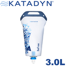 【KATADYN 瑞士 個人隨身濾水器水壺水袋《3.0L》】8018008/水壺/水袋/水瓶