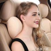 靠枕 汽車頭枕車用靠枕座椅枕頭車載車內用品護頸枕棉頸枕車枕腰靠 伊鞋本鋪