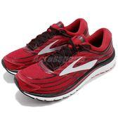 BROOKS 慢跑鞋 Glycerin 15 甘油系列 十五代 紅 黑 超級DNA動態避震科技 運動鞋 男鞋【PUMP306】 1102581D647