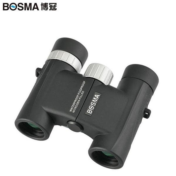 【南紡購物中心】BOSMA博冠雙筒望遠鏡8X25mm樂觀302003(8倍固定倍率)雙眼望遠鏡telescope