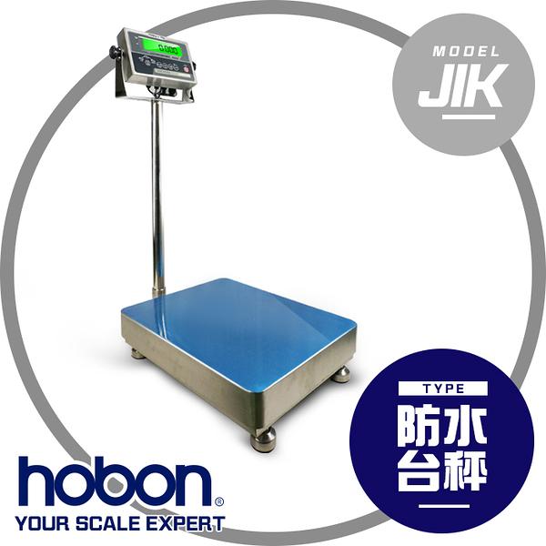 【hobon 電子秤】鈺恆JIK 不銹鋼 電子計重台秤 台面 40X50 CM