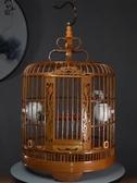 鳥籠 竹制畫眉鳥籠全套雕刻手工精品八哥鳥專用大號鸚鵡鷯哥鳥籠子【免運】