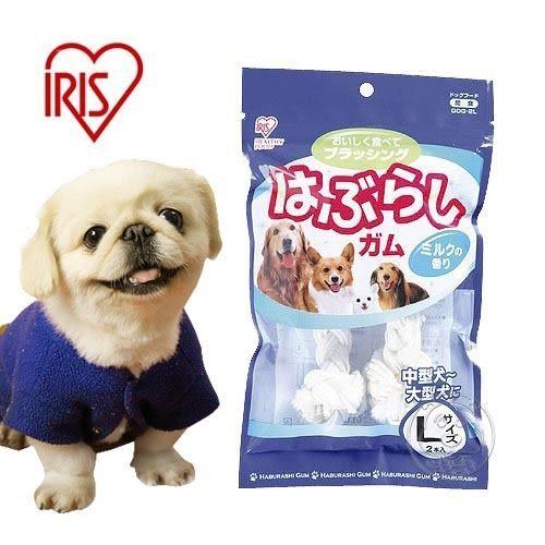 【培菓幸福寵物專營店】【IRIS】IR-GOG-2L 麻型牛奶潔齒骨 L (2支入)*1包