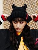 韓國鹿角貼布毛線帽子女冬天加絨加厚針織帽韓版潮 poly girl