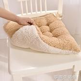 冬季雙面羊羔絨坐墊辦公室短毛絨椅墊學生宿舍凳子椅子加厚保暖墊-享家