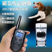 優惠兩天-止吠器大型犬電擊項圈訓狗器防狗叫防叫器大功率電子圈遙控防水款