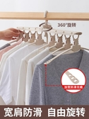 多功能魔術衣架晾衣架折疊多層省空間家用衣柜收納神器掛衣架