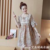 孕婦裝夏裝新款時尚款韓版寬鬆碎花裙子中長款雪紡孕婦洋裝艾美時尚衣櫥
