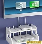 wifi架 wifi墻上電視機頂盒置物架免打孔墻壁路由器收納盒壁掛式掛墻支架 向日葵