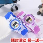 兒童手錶 電子小孩子兒童玩手表玩具男女童男孩公主卡通【雙十二快速出貨八折】