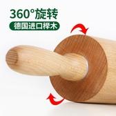 櫸木實木整木桿麵棍桿趕面棍滾軸排氣餃子皮走錘小號大號烘焙 森活雜貨