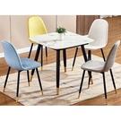 餐桌 SB-388-1 凱悅2.6尺灰紋石方型餐桌 (不含椅子)【大眾家居舘】
