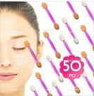 透明桿雙頭乳膠眼影棒-50入[78220]臉部彩妝刷具/專櫃新祕一次性