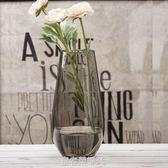 歐式玻璃花瓶 創意恐龍蛋造型干花插花花器 客廳富貴竹裝飾擺件YTL 皇者榮耀