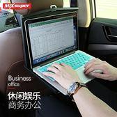 車用置物架車載平板電腦小桌板后排餐桌