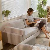 沙發 簡約布藝沙發小戶型客廳整裝家具組合拆洗日式輕奢三人北歐布沙發 童趣屋