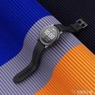 Haylou Solar LS05智慧手錶 金屬機身嘿嘍運動防水心率睡眠手環 安妮塔小鋪