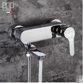 Z-POP衛浴 冷熱浴缸龍頭花灑套裝 衛生間明裝淋浴混水閥三聯水龍頭