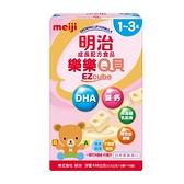 (新包裝)明治樂樂Q貝成長配方食品(16條/盒)【杏一】