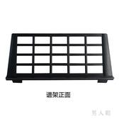 電子琴譜架書架原廠譜架通用來樂普架 yu3180『男人範』