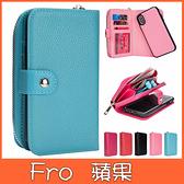 xs max xr iPhoneX i8 Plus i7 Plus 蘋果 荔枝紋拉鍊包 手機殼 皮套 插卡 錢包 保護殼
