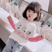 女童T恤 女童長袖T恤春秋新款洋氣童裝中小童秋裝卡通上衣兒童打底衫
