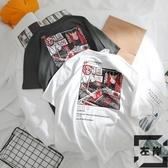 韓版港風t恤男短袖寬松原宿bf風情侶半袖上衣男女夏季【左岸男裝】