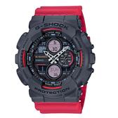 CASIO手錶專賣店 GA-140-4A G-SHOCK 復古防磁雙顯男錶 樹脂錶帶  灰X紅撞色 防水200米 GA-140